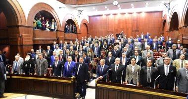 المادة 193.. اختيار رئيس المحكمة الدستورية العليا