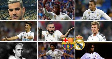 قبل فينيسيوس..10 نجوم خدعوا برشلونة وفضلوا ريال مدريد (صور)