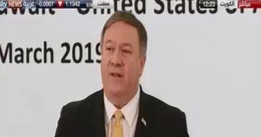وزير الخارجية الأمريكي يحذر روسيا من التدخل فى الانتخابات الرئاسية لبلاده