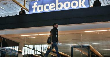 كارثة جديدة.. فيس بوك يشكر الإرهابيين على استخدام المنصة بفيديوهات خاصة