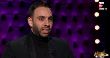 أحمد الشامى عن مشاجرة نجوم الأهلى والزمالك بعد السوبر: عيب أوى بصراحة