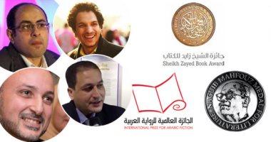 الفلوس ولا الشهرة.. الكتاب بيحبوا إيه فى الجوائز الأدبية قيمتها ولا فلوسها