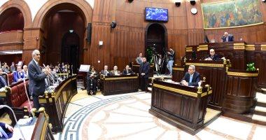 المادة 244.. مواد تمثيل الفئات فى البرلمان