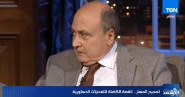 أسامة سرايا: الدستور ملئ بالعيوب ويجب نسفه.. والتعديلات جاءت فى وقتها