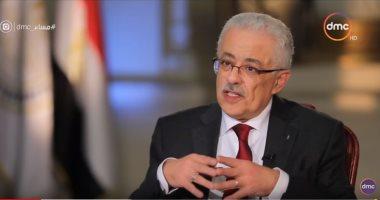 طارق شوقى: الطلاب لم يسألوا عن التابلت وأولياء الأمور سبب القلق