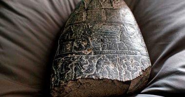 بمكالمة ومعاينة.. هكذا عاد حجر بابل إلى العراق بعد سرقته؟