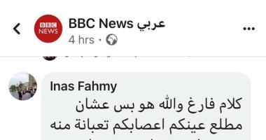 """رواد السوشيال ميديا يفضحون """"بى بى سى"""".. ويردون على تحريضها بـ""""تحيا مصر"""""""