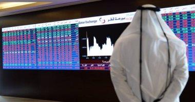 هبوط بورصات الخليج مع تقليص المستثمرين مراكزهم للاستثمار في طرح أرامكو