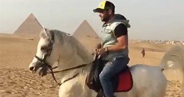 """""""اتمخترى واتميلى يا خيل"""".. أحمد فلوكس يرقص بالحصان أمام الأهرامات"""