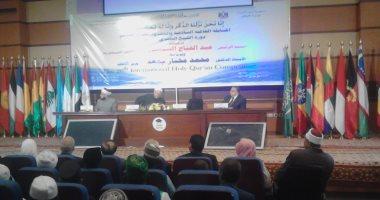 وزير الأوقاف: تعيين 3 معاونين للوزير من خريجى البرنامج الرئاسى لتأهيل الشباب
