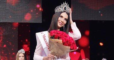 تجريد ملكة جمال موسكو من اللقب بسبب جزر المالديف × 20 صورة ..اعرف الحكاية