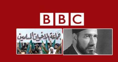 هجوم برلمانى على BBC : لسان الإرهابية ولن تفلح فى شق صف المصريين