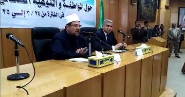 وزير الأوقاف: الوزارة تترجم خطبة الجمعة إلى أكثر من 14لغة خلاف لغة الإشارة