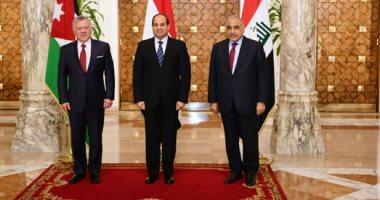 القمة الثلاثية بين مصر والأردن والعراق