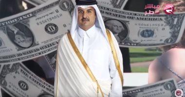 إهدار أموال قطر .. الحمدين يوجه ثروات شعبه لشراء بنوك تونسية لمحاولة تنفيذ مخطط الفوضى.. ويترك بلده تعانى من الإهمال والأهالى يعانون من غياب الخدمات و الرقابة الحكومية وعدم اكتمال مشروعات البنية التحتية
