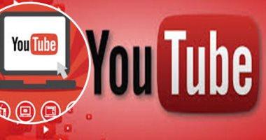 دراسة تحذر من انتشار فيديوهات غير علمية عن تغير المناخ على يوتيوب
