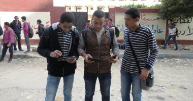 التعليم: 80 ألف طالب أدوا امتحان الأحياء إلكترونيا اليوم خلال ساعتين