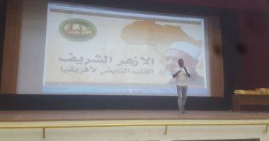 فرع منظمة خريجى الأزهر يشارك فى تخريج دفعة من طلاب معهد السلام بتشاد