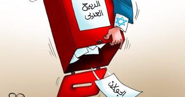"""""""الجولان"""" ضحية الربيع العربى.. فى كاريكاتير اليوم السابع"""