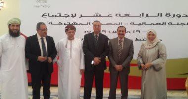 الآثار تشارك فى اجتماعات اللجنة المصرية العمانية لوضع آليات التعاون المشترك