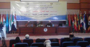 """اليوم يصل ضيوف مؤتمر """"فقه بناء الدول"""" إلى مطار القاهرة ولقاءات تنسيقية بالأوقاف"""