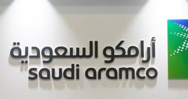 الوكالة السعودية: عطل بإحدى مضخات محطة توزيع المشتقات في جازان
