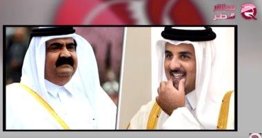 """شاهد..""""مباشر قطر"""" إيران تتبع مخطط """"إغراء الصبيان"""" مع النظام القطرى لتنفيذ أجندتها"""