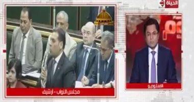 """""""متحدث النواب"""" : انتهاء جلسات الحوار المجتمعى عن التعديلات الدستورية الخميس"""
