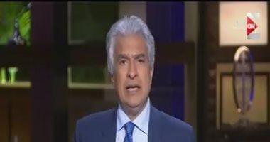 وائل الإبراشى:العالم العربى يعيش فى صدمة جراء قرار ترامب بشأن الجولان