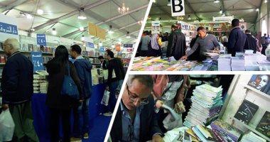 الحياة تعود لـ معرض الإسكندرية للكتاب