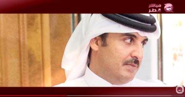 4 أساليب تتبعها قطر فى دعمها للإرهابيين.. أبرزها توفير التغطية الإعلامية للإرهاب