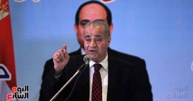 """""""التموين"""" تطلق القافلة الـ90 إلى شمال سيناء لتوفير السلع الغذائية"""