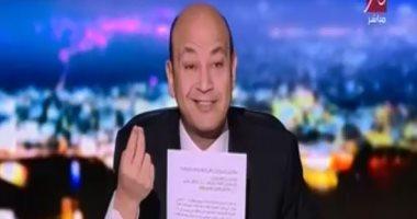 """لقطة اليوم.. عمرو أديب عن فشل الإخوان: """"فى ناس بتحزق عشان محدش نزل"""""""