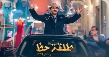 فى الحلقة الـ10 من طلقة حظ مصطفى خاطر يحاول الهروب من العصابة