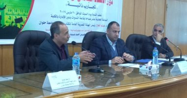 رئيس الهيئة العامة للكتاب: جراج متعدد الطوابق فى معرض القاهرة للكتاب لحل أزمة التكدس