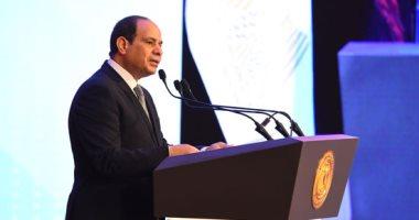 """على غرار """"الشهداء والمعاقين"""".. الرئيس السيسي يوجه بإنشاء صندوق للمرأة"""