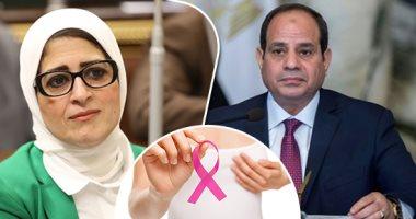 """""""الصحة"""" تعلن الحرب على سرطان الثدى بعد توجيهات الرئيس.. الوزيرة: مشروع متكامل للكشف المبكر وتوفير علاج متطور بالمجان.. والعليا للأورام: خطط لرفع معدلات الشفاء لـ55 %.. وتوفير سيارات متنقلة للكشف على السيدات"""