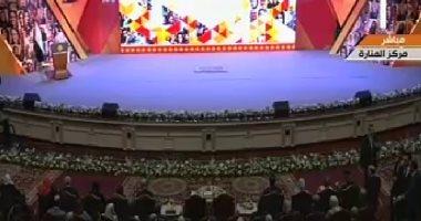 انطلاق حفل تكريم المرأة المصرية والأم المثالية بحضور الرئيس السيسى