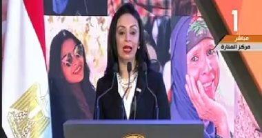 """رئيس """"القومى للمرأة"""" تعرض أمام الرئيس السيسي مجهودات المجلس لهذا العام"""