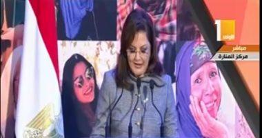 وزيرة التخطيط: نسبة السيدات فى الجهاز الإدارى بـ13 محافظة تتخطى 50%