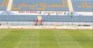 شاهد.. استاد السويس تحفة معمارية بعد تطويره لاستضافة مباريات أمم أفريقيا