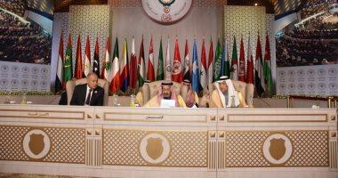 """تعرف على أبرز ملفات قمة """"مكة يدا بيد نحو المستقبل"""" برئاسة الملك سلمان"""