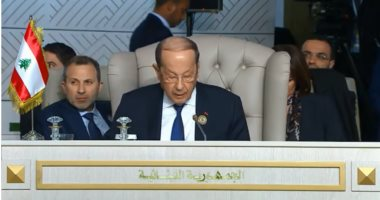 """بدء التحضيرات للاحتفال بمرور 100 عام على تأسيس """"لبنان الكبير"""""""