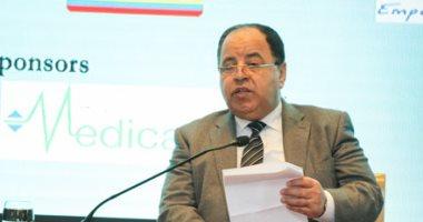 وزير المالية: تشجيع الابتكار والموهبين وريادة الأعمال عنصر أساسى لتقدم الشعوب
