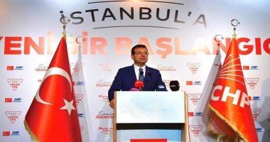بعدما صفعه بالصندوق.. أردوغان يلجأ للعنف لترهيب عمدة اسطنبول الجديد
