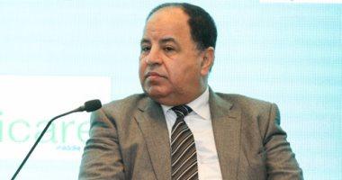 محمد معيط ،وزير المالية