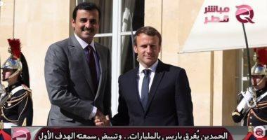 """شاهد..""""مباشر قطر"""": تميم بن حمد يغرق باريس بالمليارات من أجل تبييض سمعته"""