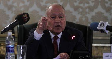 أبو الغيط: الجامعة العربية تصدت لمحاولة إسرائيل الوصول لعضوية مجلس الأمن