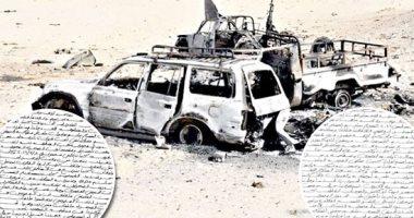 أهم 5 معلومات عن تعديلات قانون مكافحة الإرهاب