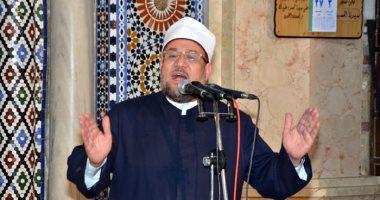 وزير الأوقاف: كل كلمة فى القرآن بموقعها وما قُدم أو أُخر أو حذف لغاية فى البلاغة
